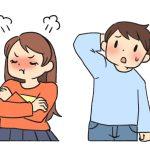怒っている女性と男性のイラスト