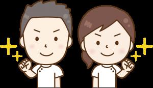 ガッツポーズをする2人の看護師のイラスト